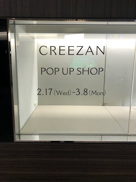 CREEZAN POP UP 記録