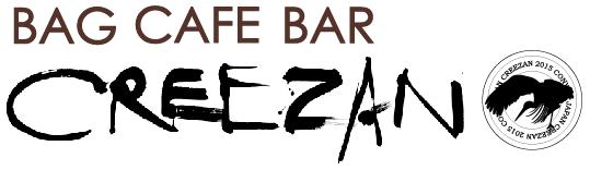豊岡鞄CREEZAN 城崎温泉本店(Bag&Cafe&Bar)